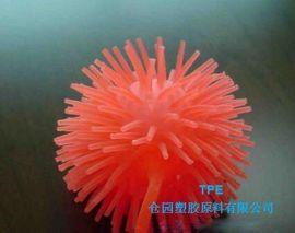 塑胶颗粒TPE/东莞市仓园塑胶原料有限公司