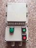 BQC防爆可逆电磁启动器 BQC防爆可逆电磁启动器BQC防爆可逆电