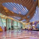 型材鋁方通0.6厚度長6米吊頂天花熱轉印木紋鋁方管