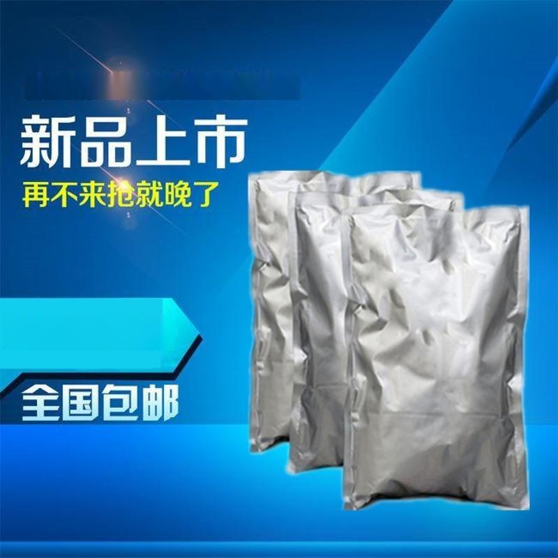 1KG/袋 3-氯丙胺鹽suan鹽工業級國標99%/cas:6276-54-6 直銷