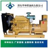 工地用上海上柴300kw柴油發電機組 SD12V135AZD發動機全銅無刷