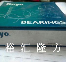 高清实拍 KOYO HC ST4580LFT 圆锥滚子轴承 ST4580 原装**