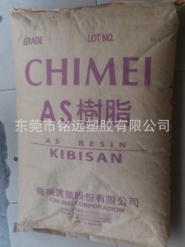 AS/台湾奇美/82TR/高透明/抗紫外线AS