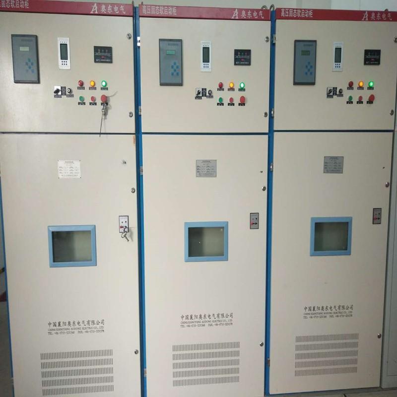 KYN型高压固态软启动柜 方便并柜的固态软启动