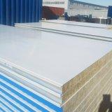 彩钢净化板 彩钢岩棉净化板 1150型岩棉净化板