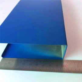 鋁方通定制廣東廠家熱銷聚酯粉末U型材鋁方通