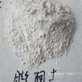 供应铸造型砂粘结剂用325目膨润土 白色膨润土
