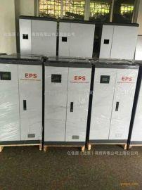 三相EPS-7.5KW消防应急电源照明/动力混合型30 60 90 120分钟可选