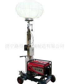 球形照明车,手推式照明车,移动灯塔,工矿灯具