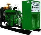 沼氣發電機組30千瓦四缸濰柴4105燃氣發電機帶控制櫃鍍鋅配件魯柴