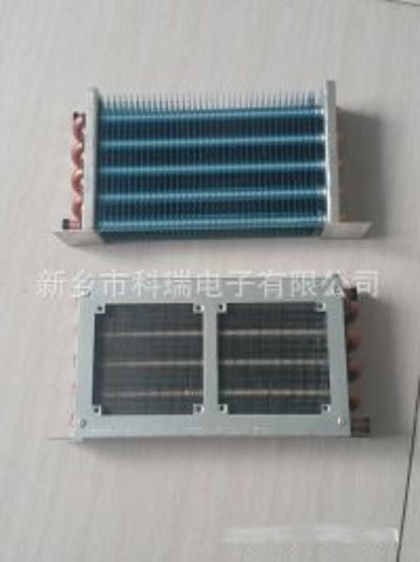 空调上使用的蒸发器和冷凝器