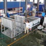弗格森制冰机FIB-50WH块冰机-日产冰5000KG