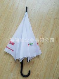 订制广告雨伞、直杆自动伞厂家定做