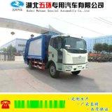 解放J6型12方压缩式垃圾车|环卫垃圾车