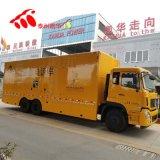 移动电源车 生产供应移动应急电源车 移动静音电源车 静音发电机