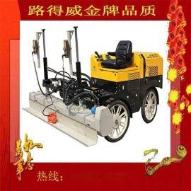 *新春供应全新RWJP12 激光混凝土摊铺整平机机