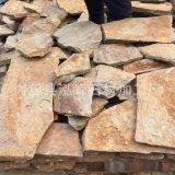 天然红黄锈色石材 毛边不规则文化石 锈石英文化石 别墅外墙砖