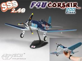 海盗遥控模型飞机