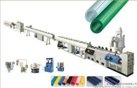 PPR冷热水管生产设备