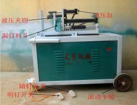 提供TL140液压起钉机