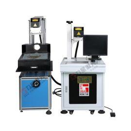 CO2系列激光打标机