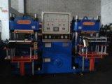 硅胶机械二手200T