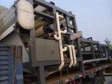 供应大型洗沙污泥脱水机厂家直销操作简单