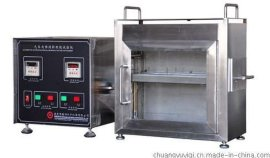 汽车内饰材料燃烧试验机 (CY-7401)