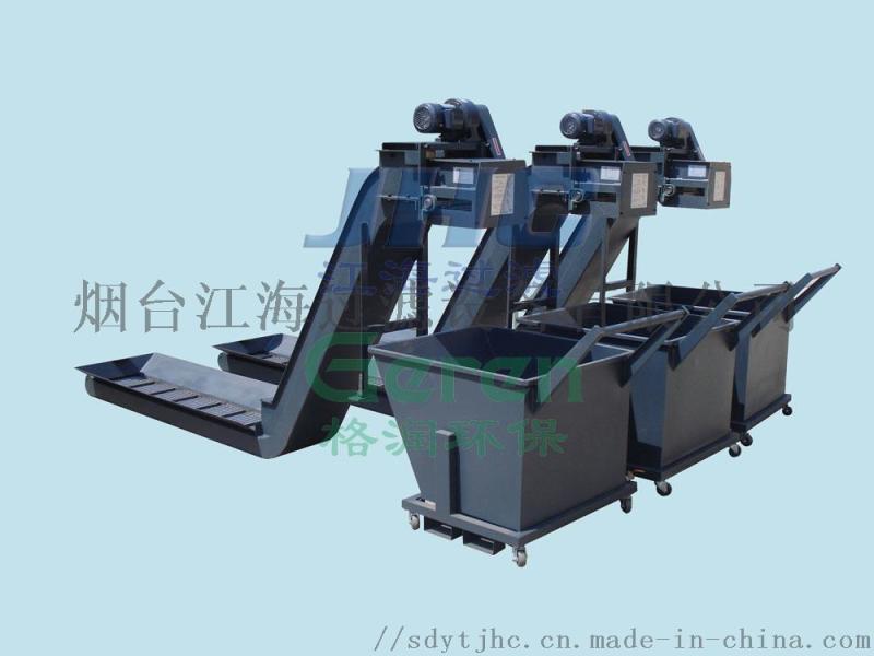 **JHGB系列刮板排屑机 金属切屑输送设备