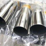 山西不锈钢抛光管,304不锈钢卫生级管