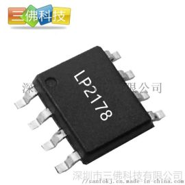 芯茂微5V 400MA非隔离开关电源IC