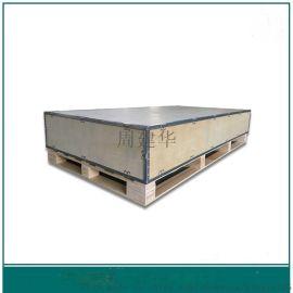 厂家定制胶合板可拆卸钢扣包装钢带箱