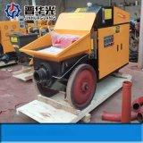 阿拉善二次構造柱澆築泵小型混凝土輸送泵