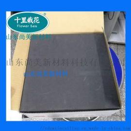 碳化硅棚板批发  碳化硅陶瓷 反应烧结碳化硅