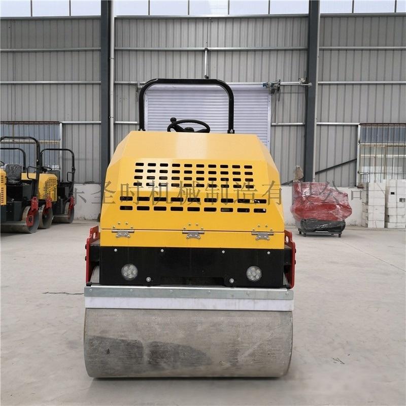 福建全液压2吨压路机视频 座驾式小型单双轮压路机