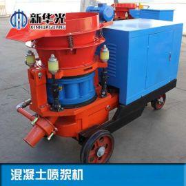 喷浆机清远矿用湿式喷浆机