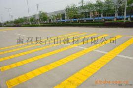 南阳天然彩砂厂供应道路标线涂料  白砂