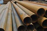 循环水直缝钢管、大口径直缝钢管、直缝钢管厂就