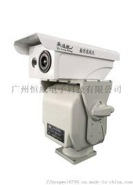 夜通航港口码头船舶红外夜视系统船用透雾助航摄像仪