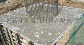 AAA郑州碳纤维加固公司