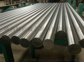 钛材、镍材、钛合金材料