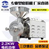 广州德工MF2200系列五谷杂粮磨粉机