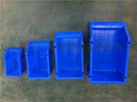 北辰诺正塑料零件盒小物件塑料盒厂家