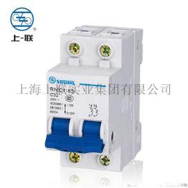 上海人民上联,空气开关,RMC1-63,小型断路器