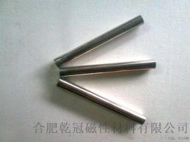 强磁磁力棒 除铁磁力棒13000GS**磁棒