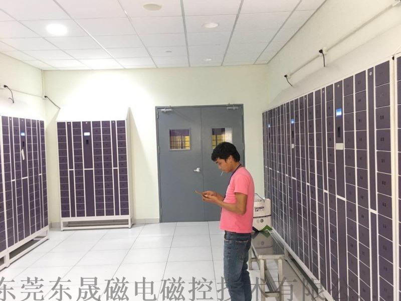 东晟定制智能寄存柜 智能文件柜 智能换电柜