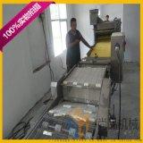 天妇罗鱼排裹浆机@天妇罗鸡排裹粉机厂家