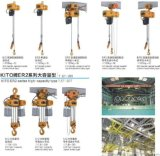 HK型鋼絲繩電動葫蘆日本KITO原裝進口假一罰十