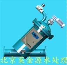 智能型电子水处理器, 活性炭过滤器, 全自动过滤器