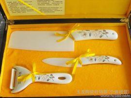 博山厂陶瓷刀,陶瓷刀套装,淄博厂陶瓷刀礼品盒包装